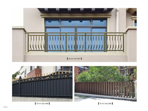 长春铝艺围栏护栏